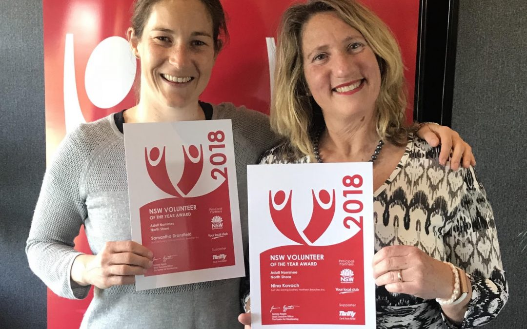 Sam and Nina nominated 2018 NSW Volunteers of the Year